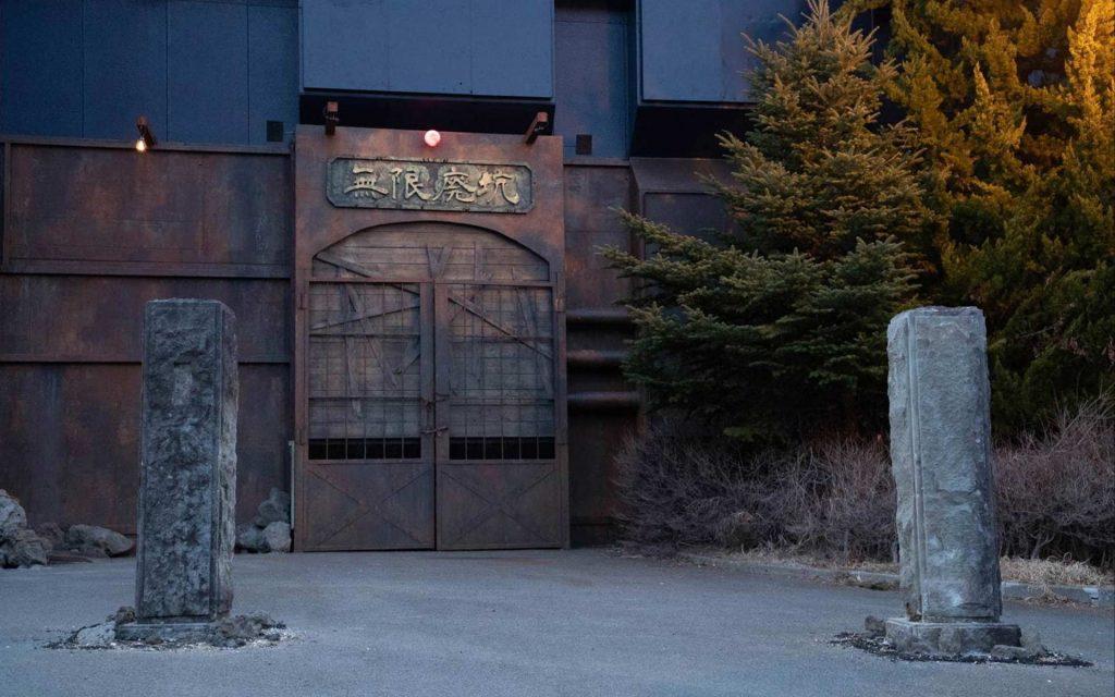 富士急ハイランドで暗闇の恐怖を体感「無限廃坑」2019年3月23日(土)オープン!