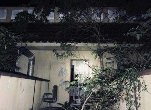 【シリーズ・心霊スポット】ホテル活魚(油井グランドホテル)