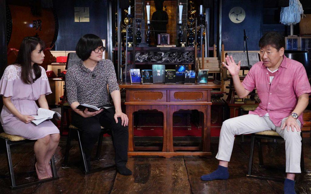 ホラーファン必見の新番組「松原タニシのホラー学 〜創造するコワイ世界〜」が7月20日放送開始!