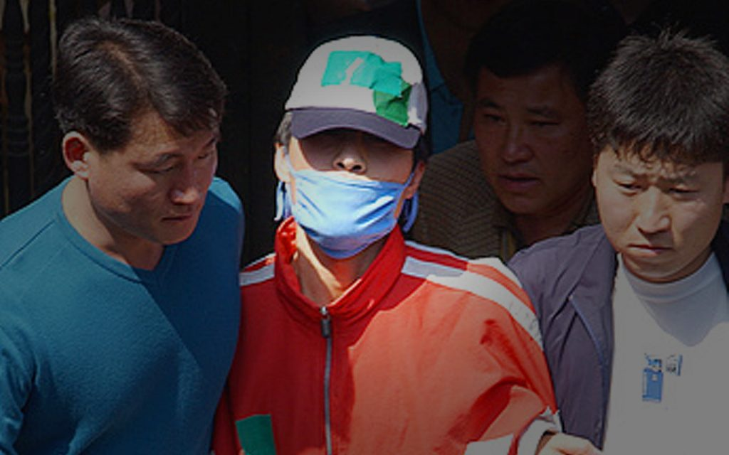 女性ら13人を無差別に殺害…韓国の殺人鬼チョン・ナムギュ – 本当にあった閲覧注意