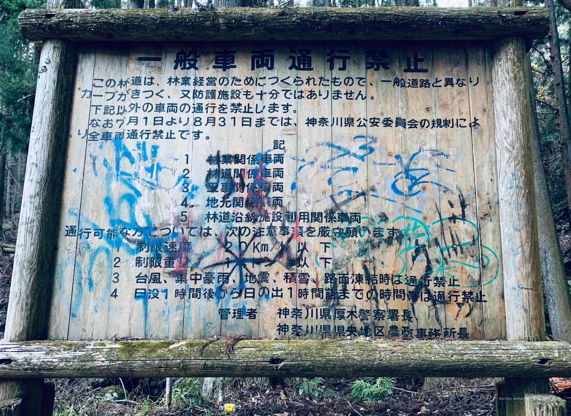 ジェイソン 村 神奈川