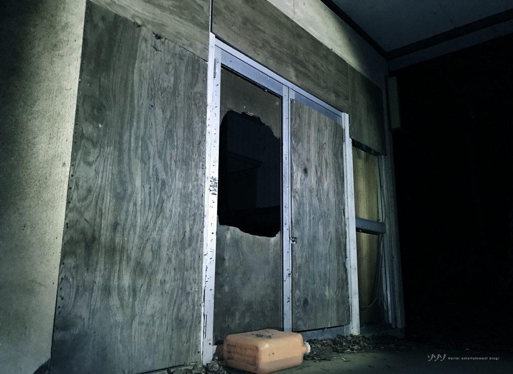 【シリーズ・心霊スポット】ダイアナ研究所