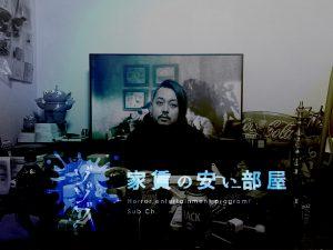 ゾゾゾのサブチャンネル「家賃の安い部屋」長尾がメインで4月配信開始!
