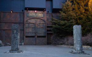 富士急ハイランドで暗闇の恐怖を体感「無限廃坑」オープン!