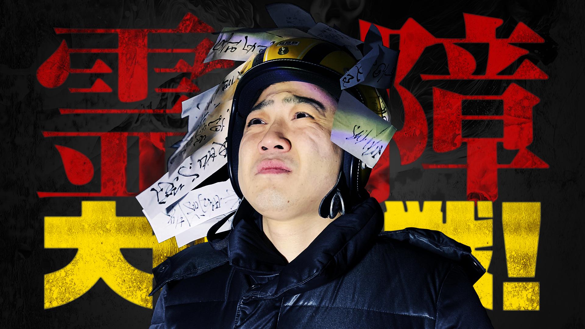 ゾゾゾ最新作「そろそろ呪われたい!番組の名誉を懸けた落合霊障大作戦!」4/12(金)に配信決定!