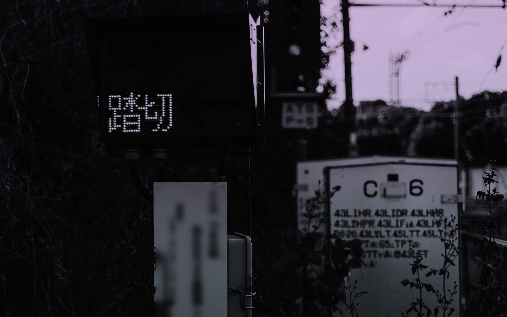 【シリーズ・都市伝説】下半身を失った亡霊「テケテケ」