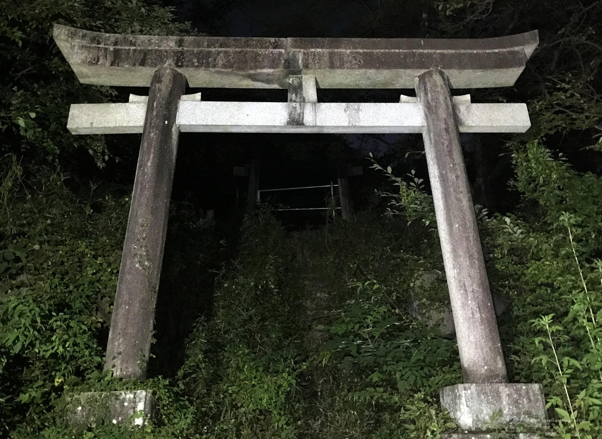 【シリーズ・心霊スポット】武尊神社
