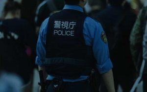【シリーズ・都市伝説】見覚えのある顔「偽の警察官」