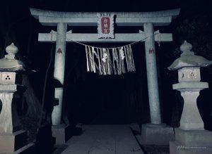 【シリーズ・心霊スポット】達磨神社