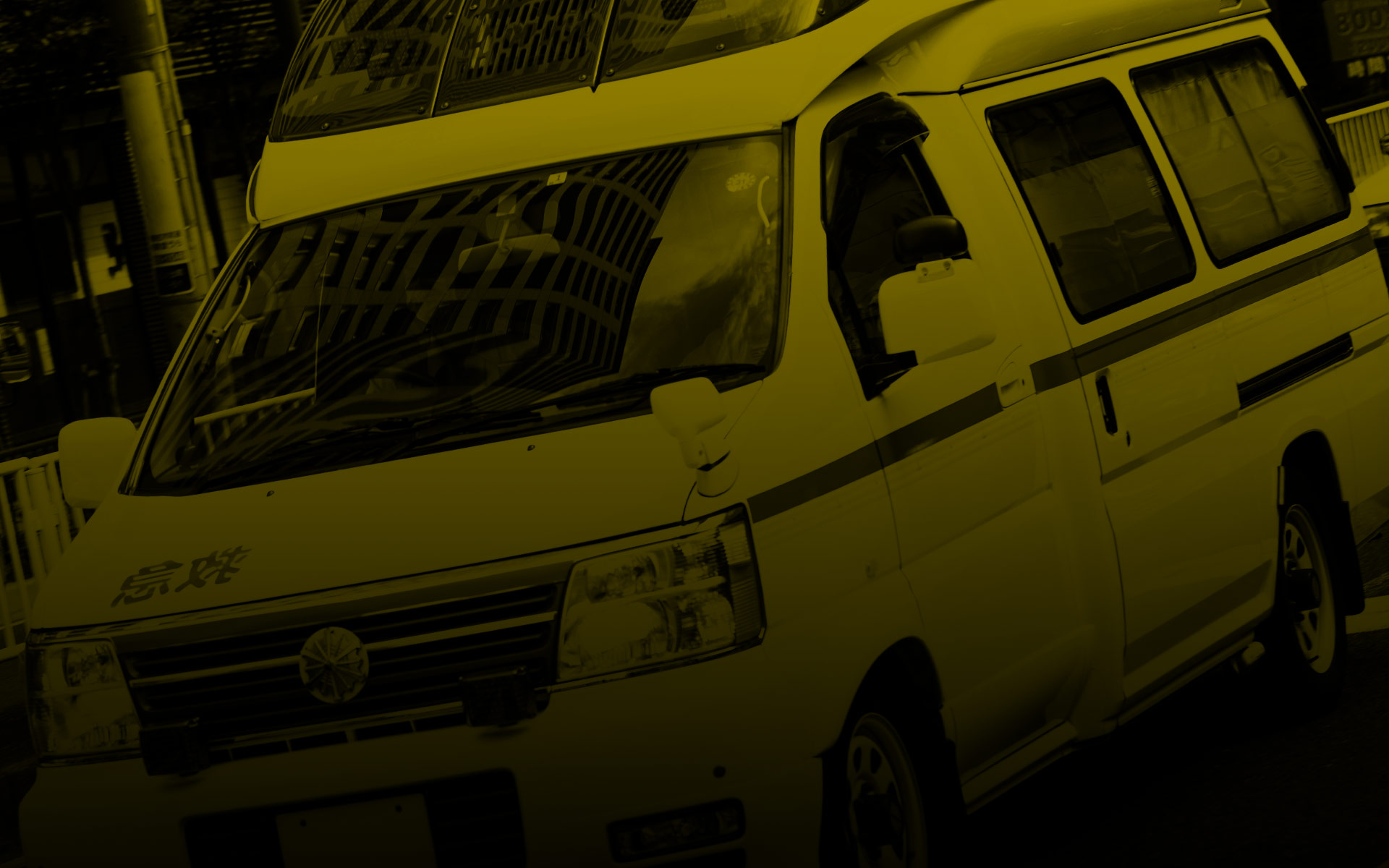 【シリーズ・都市伝説】あなたをお迎えに「黄色い救急車」