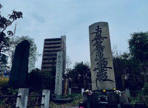 【シリーズ・心霊スポット】鈴ヶ森刑場