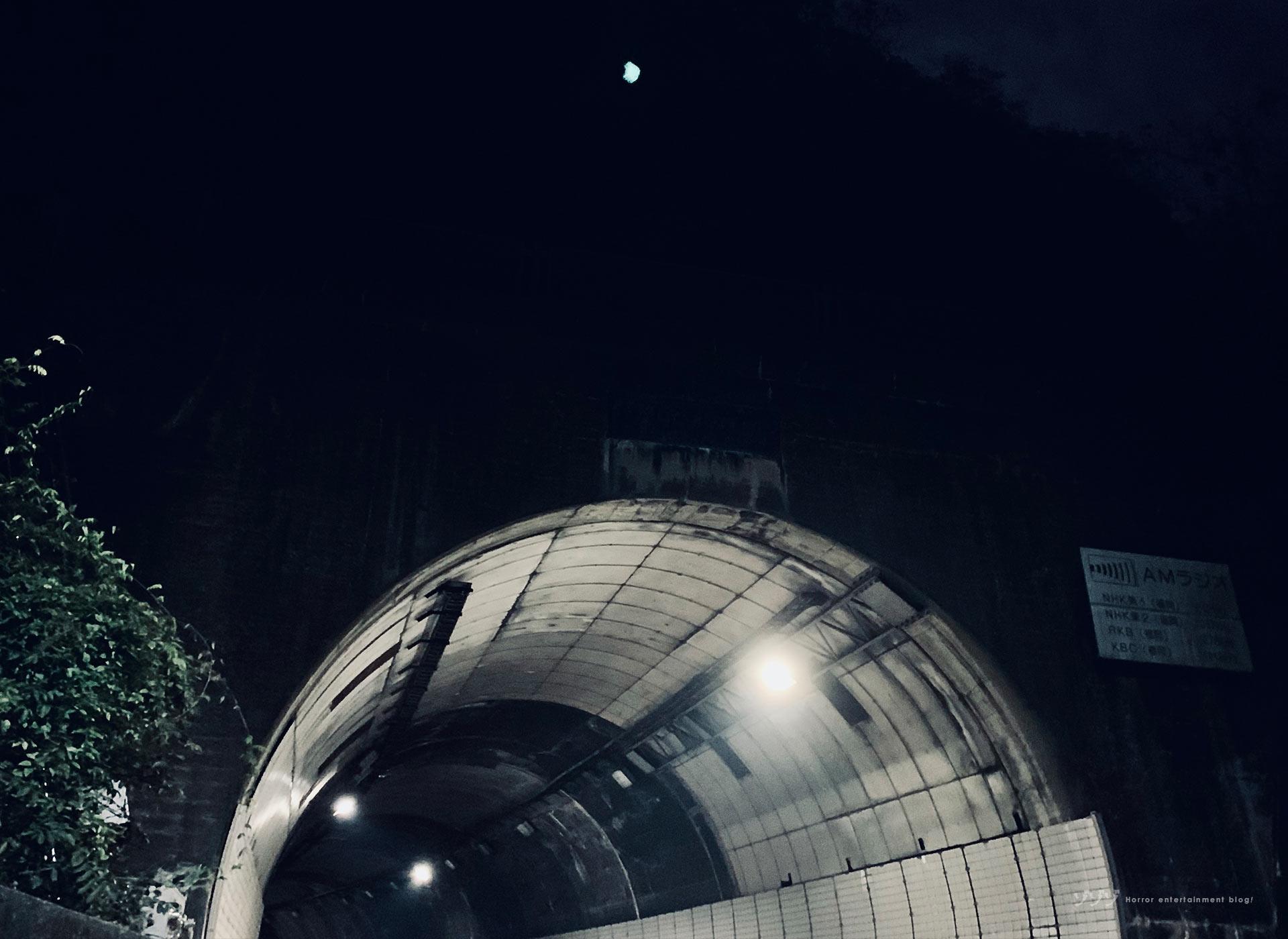 【シリーズ・心霊スポット】新犬鳴トンネル
