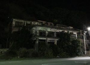 【シリーズ・心霊スポット】下田富士屋ホテル