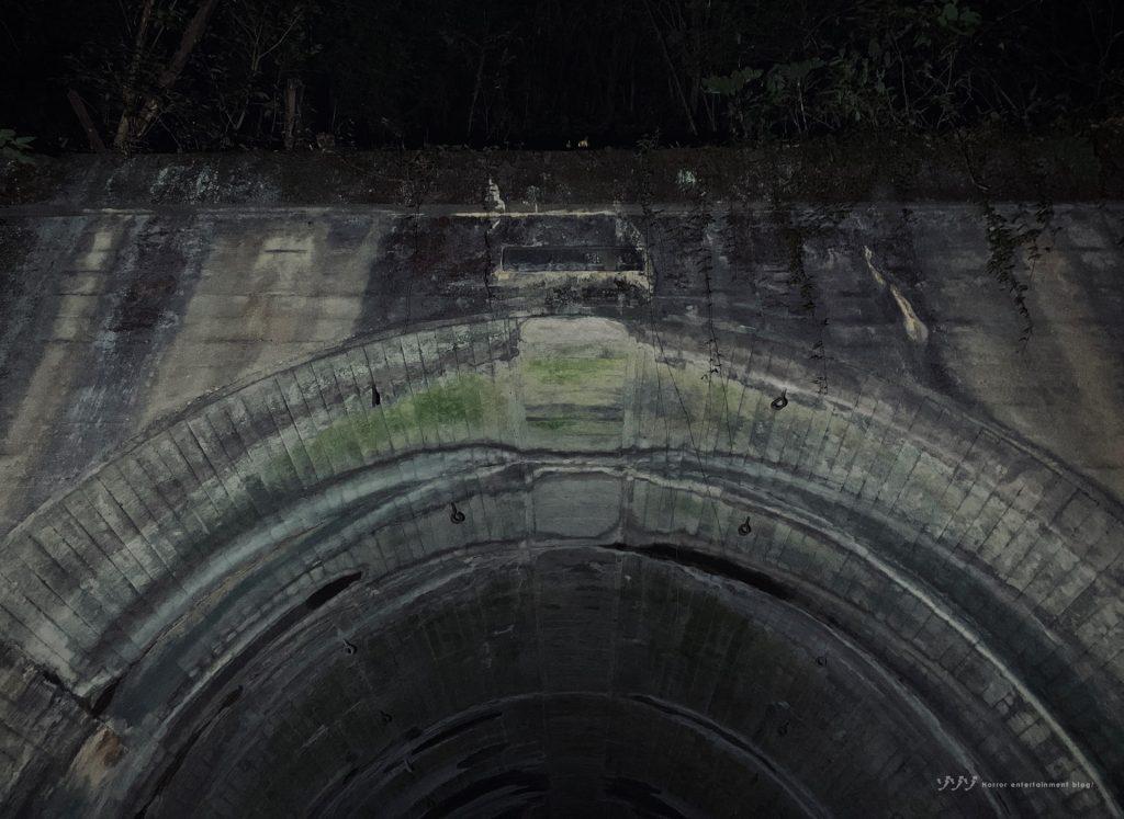 【シリーズ・心霊スポット】朝鮮トンネル (二股トンネル)