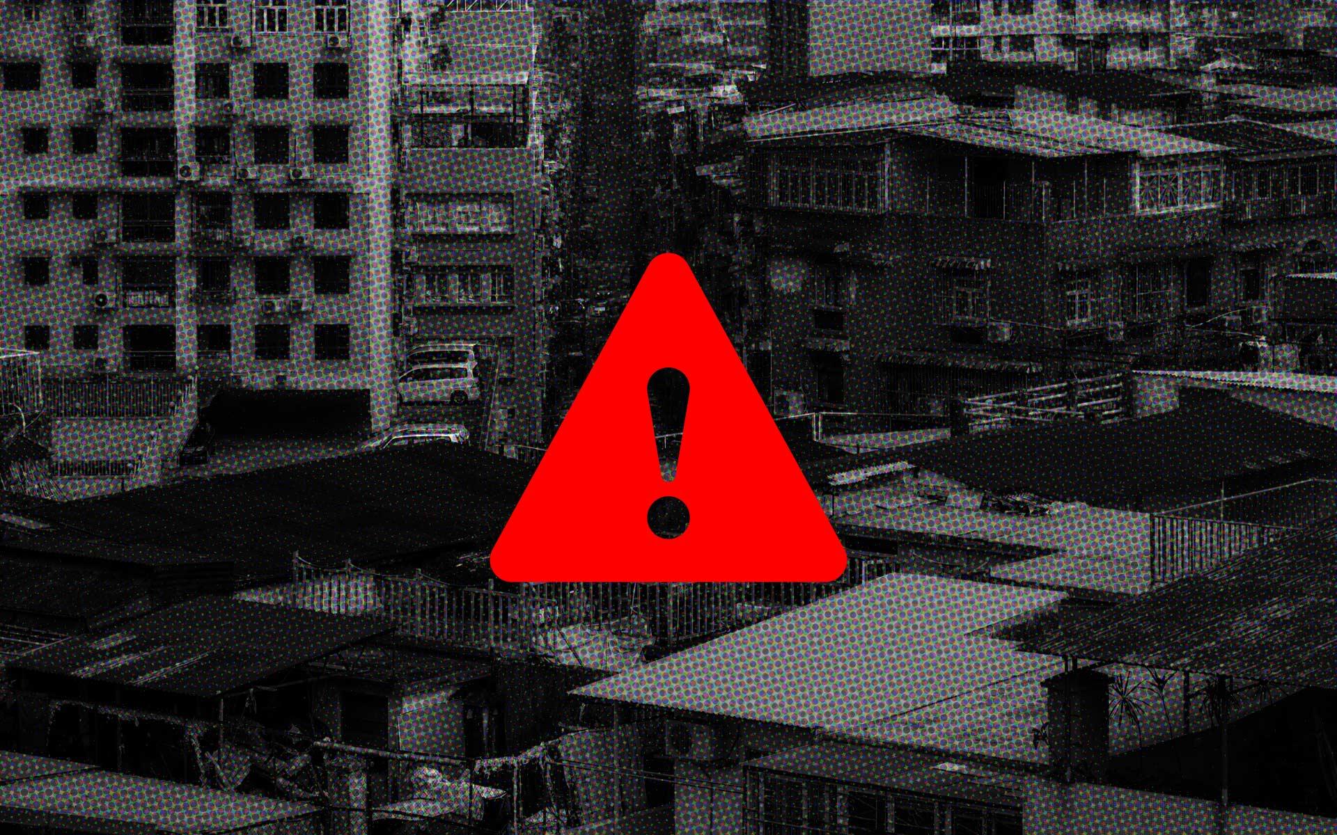 公開NGとなった事件…八仙飯店一家殺害事件 - 本当にあった閲覧注意