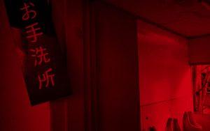 【シリーズ・都市伝説】午後3時33分33秒「三時ババア」