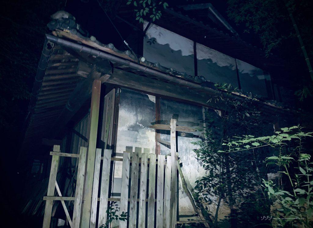 【シリーズ・心霊スポット】御札の家