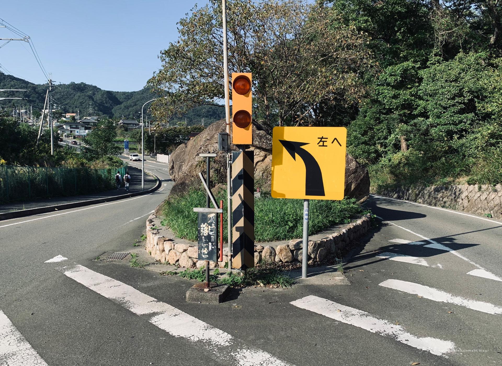 【シリーズ・心霊スポット】祟りの岩