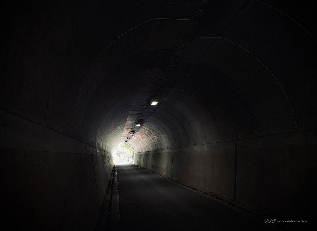 【シリーズ・心霊スポット】赤橋トンネル