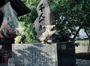 【シリーズ・心霊スポット】城北公園の千人塚