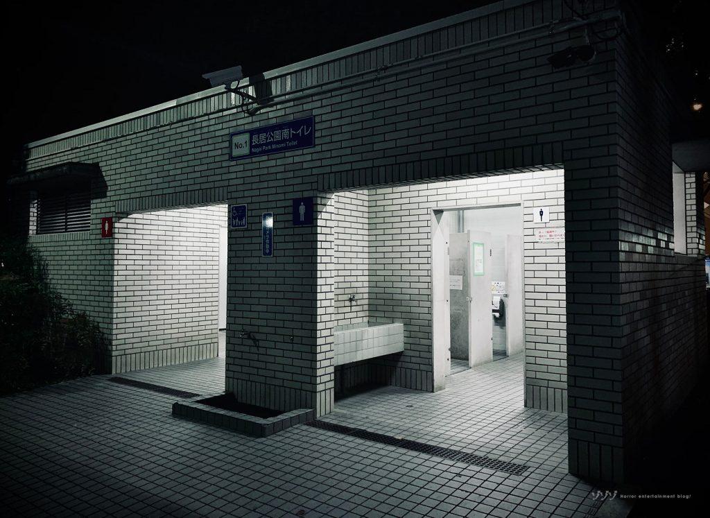 【シリーズ・心霊スポット】長居公園の公衆トイレ