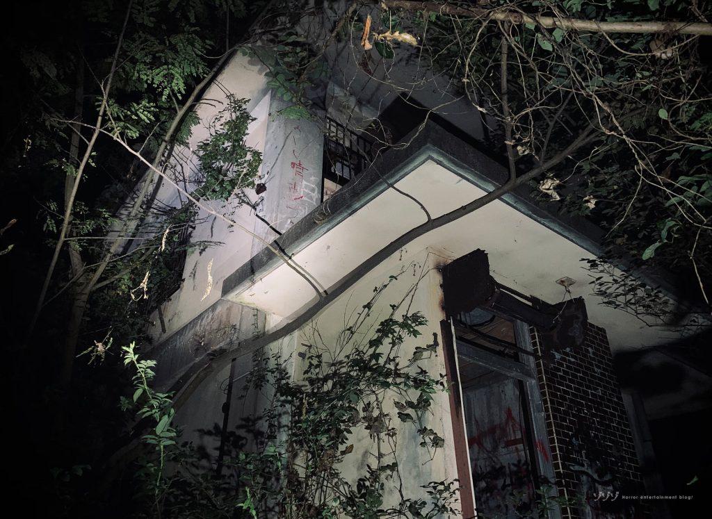 【シリーズ・心霊スポット】ホワイトハウス